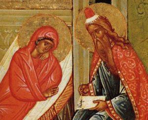 Захария, Елизавета и их сын Иоанн Предтеча