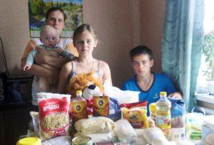 Семья в беде: срочные просьбы фонда «Константа»