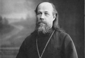 Священномученик Философ Орнатский