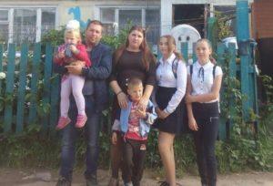 Новые окна для многодетной семьи Ивана и Любови