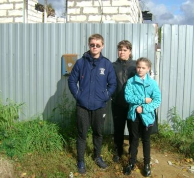 Елена, Олег и двое детей: помощь семье после пожара