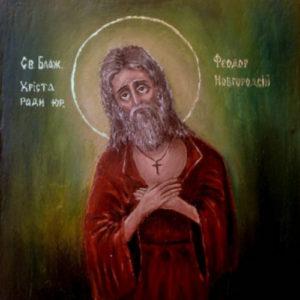 Блаженный Феодор Новгородский