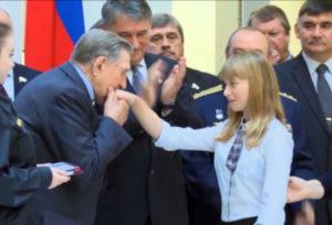 Кристина Гришкова