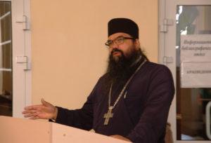 священник Дмитрий Блинов