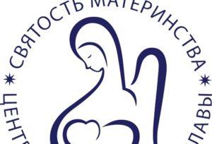 Программа «Святость материнства»