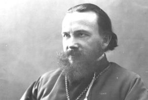 Священноисповедник Роман Медведь. Цитата 5