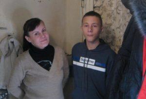 Помощь Жанне и ее сыну Руслану