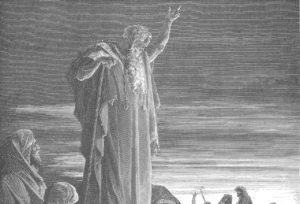Пророчество в Священном Писании и в исторических документах