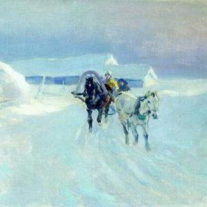 Евгений Гагарин. «Поездка на Святки»