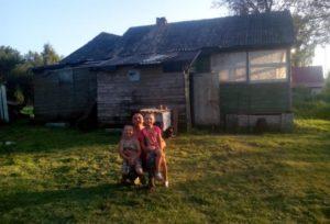 Теплый дом для Ксении, Даши и Сережи
