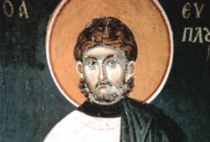Святой мученик Евпл