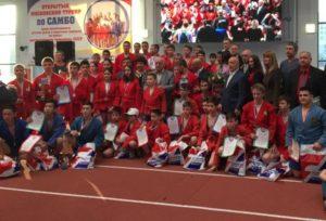 Проект «Спорт для детей-сирот»