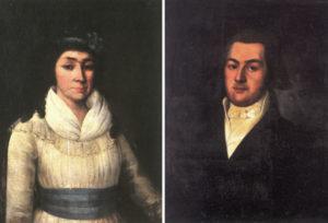 Дмитрий и Елизавета Яньковы