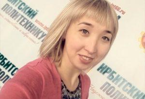 Трансплантация костного мозга для Анастасии Чистяковой