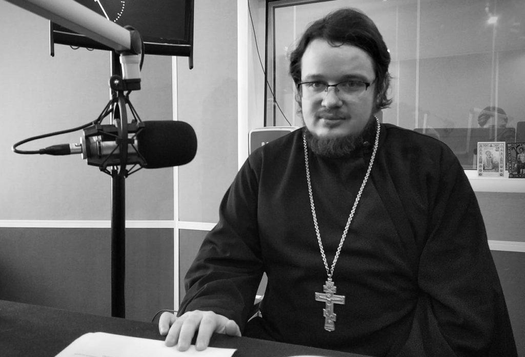 священник Илья Письменюк