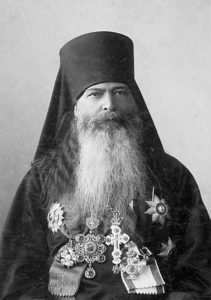 Архиепископ Иоаким (Левицкий)