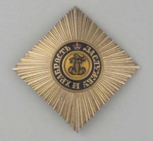 Звезда к ордену Св. Георгию