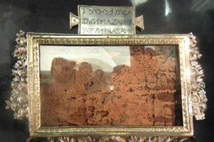 Титло (надписание) на Кресте Спасителя