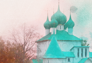 Православный календарь «От Пасхи до Пасхи»