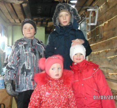 Помощь погорельцам: Вадиму, Марине и их пятерым детям