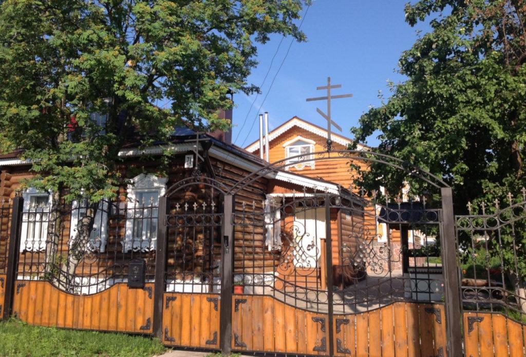 Домик святителя Афанасия