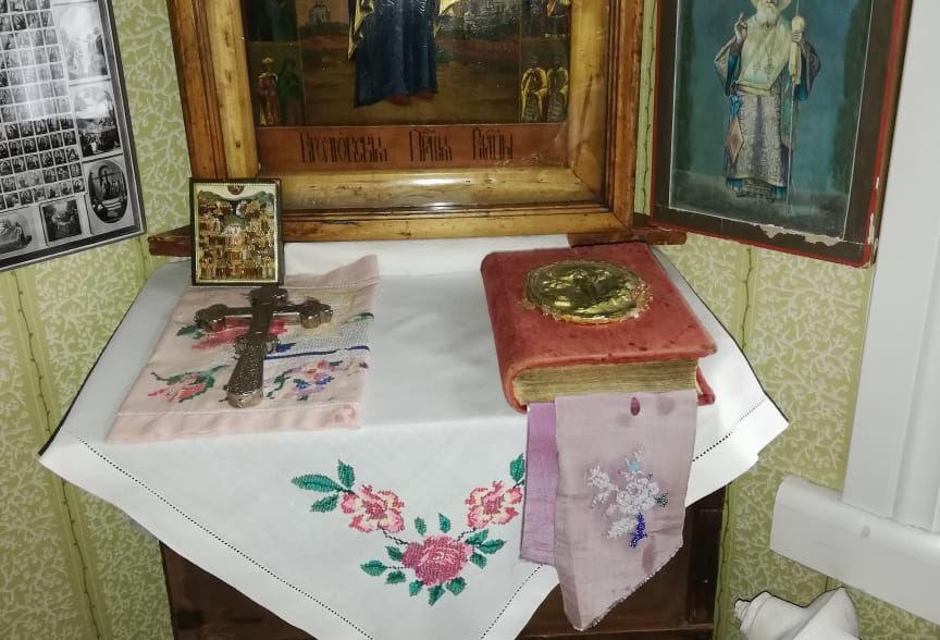 Крест и Евангелие свт. Афанасия