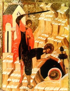 Execution_of_John_the_Baptist_icon02