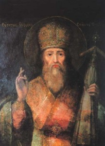 433px-Saint_Ephraimof_bishop_of_Pereyeslav